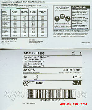 3M™ 17191 Scotch-Brite™ XL-UR 6A MED- Круг прессованный 76 мм с креплением Roloc™, для нерж. стали, фото 2