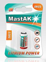 Литиевая батарейка MastAK CR123 , фото 1