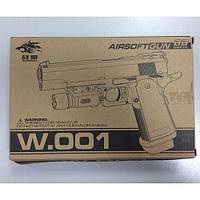 Пистолет игрушечный W001