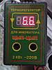Цифровой терморегулятор+влагомер для инкубатора Цып-Цып 2 кВт, фото 4