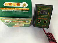 Цифровой терморегулятор+влагомер для инкубатора Цып-Цып 2 кВт