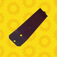 Кронштейн ножа косилки роторной малый