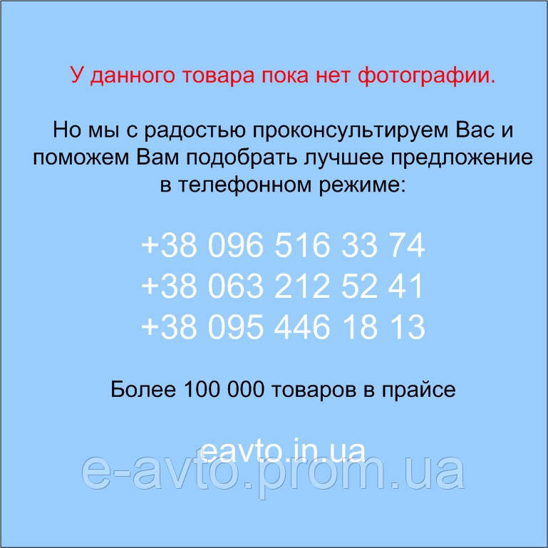 Буфер /отбойник/ капота ВАЗ 2110 (2110-8402214Р)  (БРТ) - EAvto в Харькове