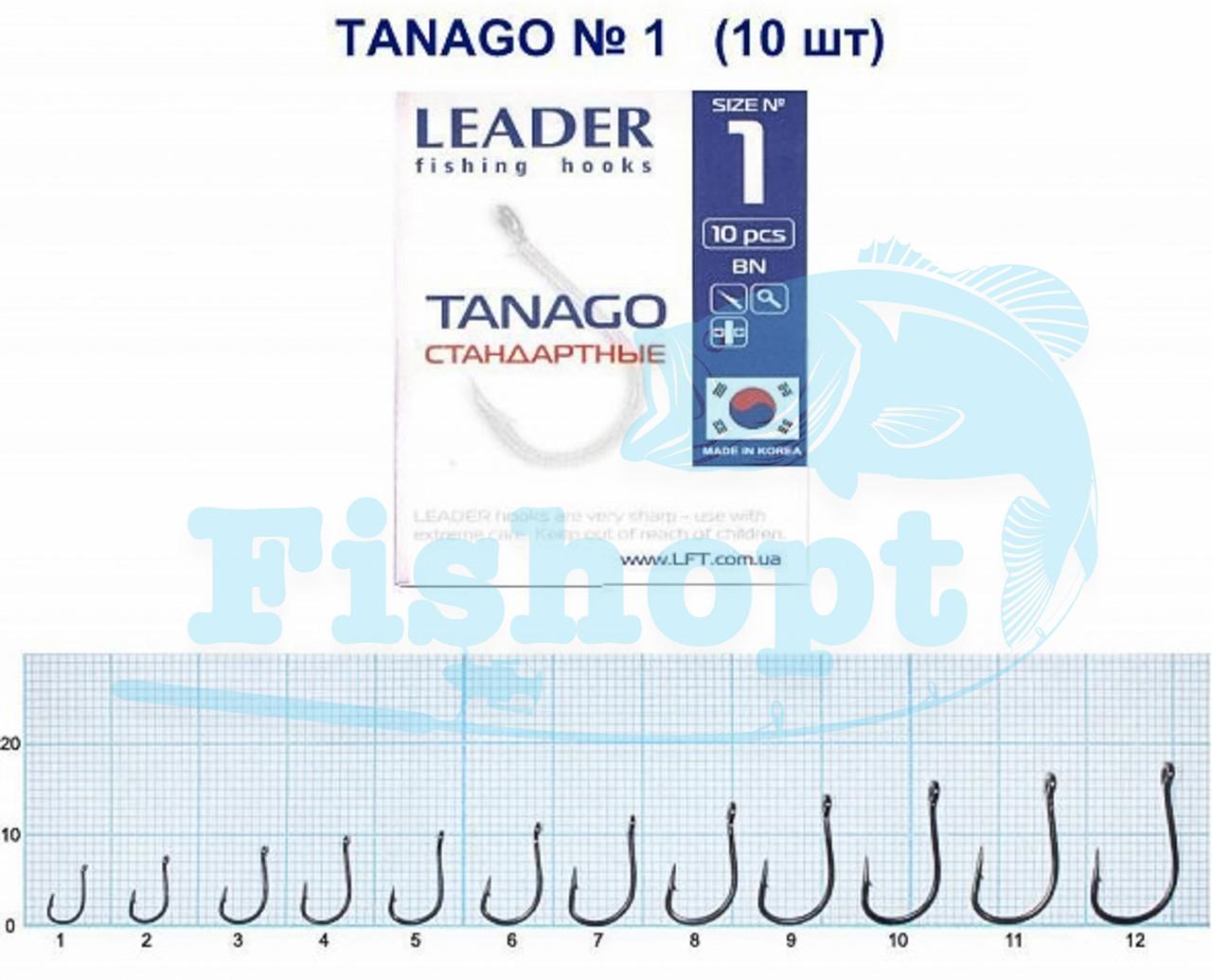 Крючок Leader TONAGO стандартные (карась, лещ, плотва) № 7