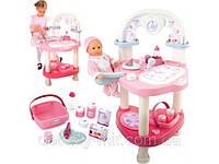 Игровой Центр по Уходу за Куклой Baby Nurse Smoby 24663
