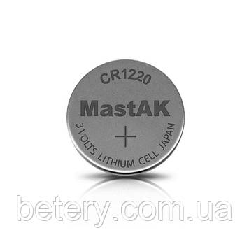 Литиевая батарейка MastAK CR1220 ( 5 штук )