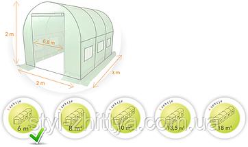 Теплиця з армованої плівки 2х3 м, 6м², фото 3
