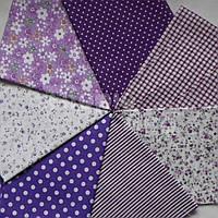Ткань для пэчворка, кукл тильда 50*50 см фиолетовый набор 7 отрезов