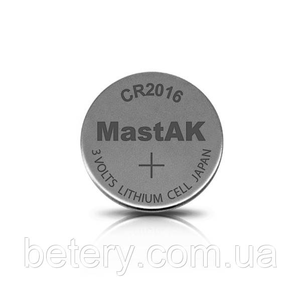 Литиевая батарейка MastAK CR2016