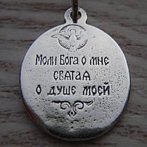 Серебряная подвеска-ладанка Княгиня Ольга, фото 3