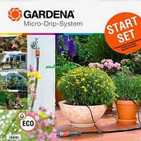 Комплект для микрокапельного полива базовый Gardena