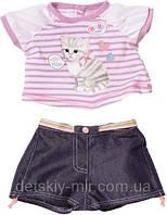 Оригинал. Набор Одежды со звуковыми эффектами для куклы Baby Born Zapf Creation 817612K