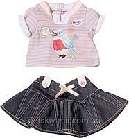 Оригинал. Набор Одежды со звуковыми эффектами для куклы Baby Born Zapf Creation 817612P