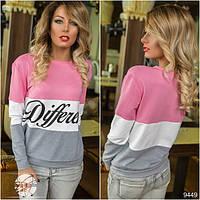 Кофта женская Different серая с розовым , свитера женские