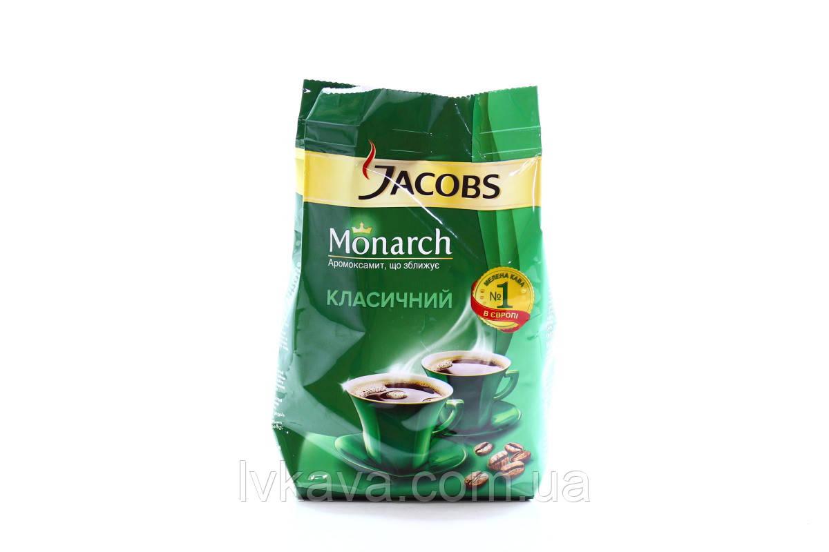 Кофе молотый Jacobs Монарх класичний,  75 гр