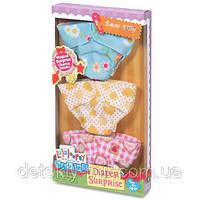 Оригинал. Набор Многоразовых Подгузников для Куклы Lalaloopsy Babies MGA 530466