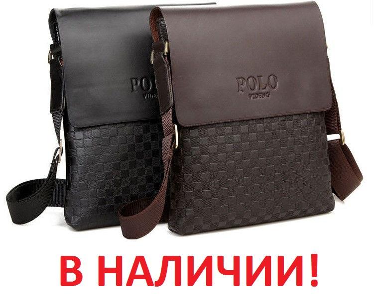 d16c04f1e1a5 Мужская сумка. Стильная брендовая мужская кожаная сумка Polo. Сумка через  плече Поло