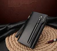 Мужское кожаное портмоне кошелек бумажник клатч