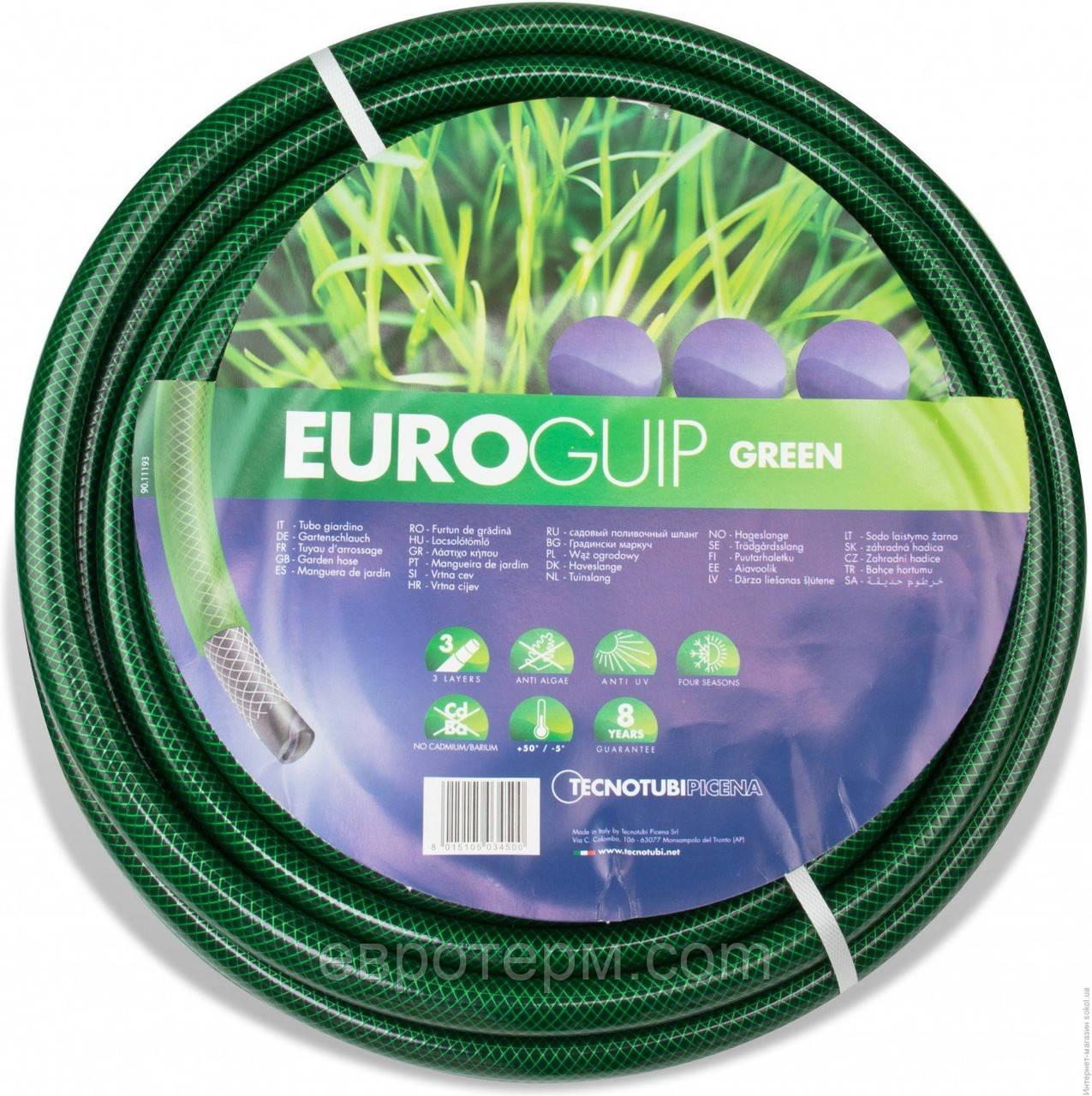 Шланг поливочный Euro Guip green 3\4 (20 м)