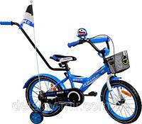 Оригинал. Велосипед двухколесный Rbike 16 дюймов Arti 116N
