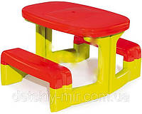 Столик для Пикника Smoby 310249
