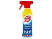 SAVO Противогрибковый препарат 0,5кг распылитель