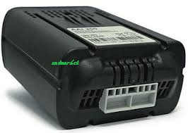 Акумуляторна батарея AAl 201 , 194 Вт/рік