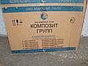 Радиатор Соболь, Газ 2217, Газель 2-х рядный ,медный (Композит групп, Россия), фото 2