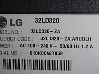 Платы от LCD LG 32LD320-ZA (поблочно, в комплекте).