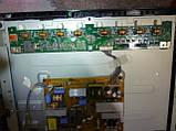 Плати від LCD LG 32LD320-ZA (по блоках)., фото 3
