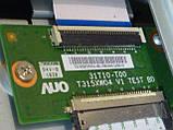 Плати від LCD LG 32LD320-ZA (по блоках)., фото 4
