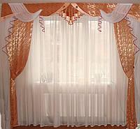 Жесткий ламбрекен Двойной каскад персик, терракот, абрикос, фото 1