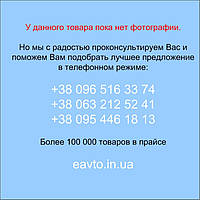 Сайлентблок переднего рычага задний ПОЛЬША AVEO (96653381 / 00107)  (GUMEX)