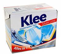 Таблетки для посудомоечной машины Klee 30шт. Германия