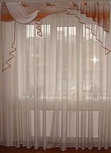 Жорсткий ламбрекен Стайл беж з золотом, 2м