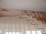 Жесткий  ламбрекен Стайл беж с золотом, 2м, фото 3