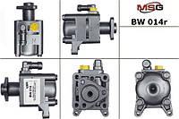 Насос Г/У восстановленный BMW 3 E-46 1998-2005,BMW 3 E-90 2005- 2 литых крепления , без привода   MSG - BW 014R