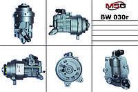 Насос Г/У восстановленный  BMW X5 E70 LCI  2008-,BMW X6 E71 2008-   MSG - BW 030R