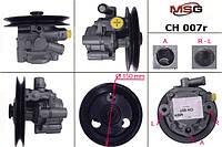 Насос ГУ восстановленный CHRYSLER NEON (PL) 94-99,NEON II 99-06   MSG - CH 007R