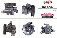 Насос Г/У восстановленный HONDA CR-V 1995-2002,HONDA Civic 1998-2003   MSG - HO 008R