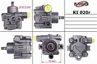 Насос Г/У восстановленный KIA CARNIVAL / GRAND CAR 06-   MSG - KI 020R