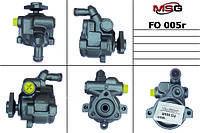 Насос Г/У восстановленный FORD Fiesta 1995-2001,FORD KA 1996-2008,MAZDA 121 1996-2001   MSG - FO 005R