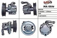 Насос Г/У восстановленный MAZDA 323 BG 1989-1994,MAZDA MX-3 1991-1994   MSG - MA 004R