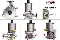 Насос Г/У восстановленный MERCEDES-BENZ  (S124) 85-92 Металлический бачок   MSG - ME 008R