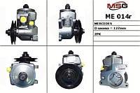 Насос Г/У восстановленный MERCEDES-BENZ COUPE 87-93,KOMBI универсал 86-92,седан 85-92   MSG - ME 014R