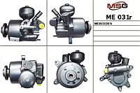 Насос Г/У восстановленный Merscedes-Benz S W221, C216 2005-, Merscedes-Benz CL R230 2006-2012   MSG - ME 031R