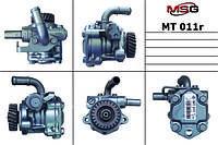 Насос Г/У восстановленный MITSUBISHI Pajero 1990-2000 С приводом от шестерни   MSG - MT 011R