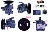 Насос Г/У восстановленный MITSUBISHI Montero 1990-2004,MITSUBISHI Pajero 1990-2000   MSG - MT 012R