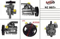 Насос Г/У восстановленный NISSAN 300ZX 1990-1996   MSG - NI 007R