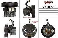 Насос Г/У восстановленный VOLVO S40 I 95-99,V40 95-99   MSG - VO 008R